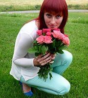 Paulina Trojanowska (PaulinTrojanowska), Bøverbru , Bielsko Biała