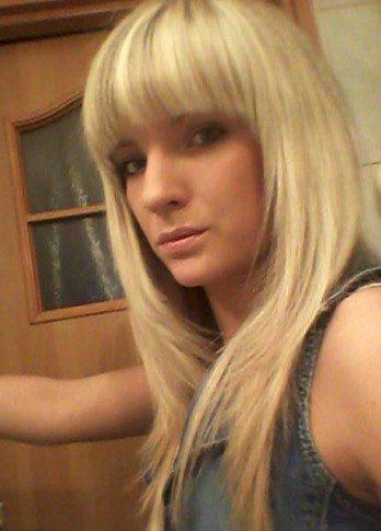 Sylwia Wojtyra (sylwunia14)